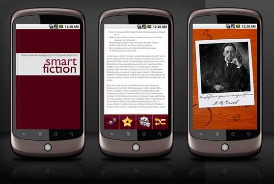 Читалки для андроид – Программы для чтения книг на Android